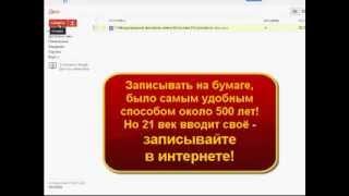 Гугл докс онлайн, как надёжно сохранить документы. Google диск вход на Google docs.