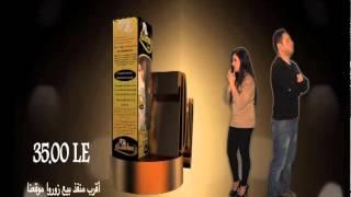 دهان البرهان المعالج لحل مشكلة تساقط الشعر