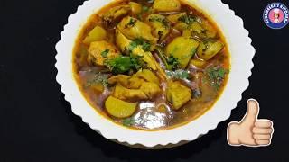 Chicken Tinda Gravy Masala Recipe -Apple Gourd Recipe - Tendy chicken Masala  by Fhameena,s kitchen
