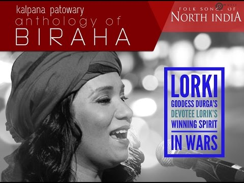 LORKI | Anthology of Biraha | Kalpana Patowary