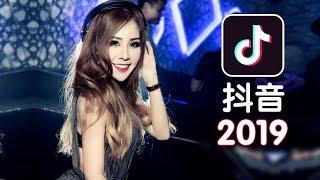 Chinese DJ 2019 TIK TOK抖音热门嗨曲 可能否 超好听车载DJ慢摇 TIK TOK MEGA MIX King DJ Fan