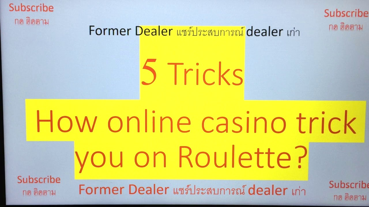 Roulette strategies that work + How online casino trick ...
