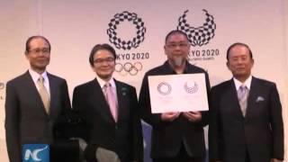 Tokyo 2020 Olympics new emblem unveiled