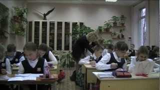 Учитель года 2013 Немтинова Ирина Юрьевна