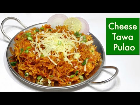 महाराष�ट�र का फेमस तवा प�लाव | Cheese Tawa Pulao Recipe | Veg Pulav Recipe | KabitasKitchen