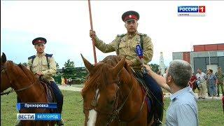 ГТРК Белгород - В память о подвиге подольских курсантов