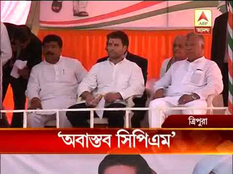 Left will be voted out in Tripura, says Rahul