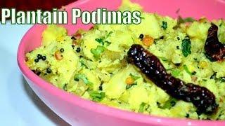 Video Plantain Podimas/ Aratikaaya Podi Koora - Raw Plantain Vegetarian Dry Curry download MP3, 3GP, MP4, WEBM, AVI, FLV Juni 2018