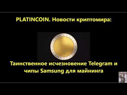 Платформа дистанционного заработка Cash Resonanceиз YouTube · Длительность: 2 мин21 с