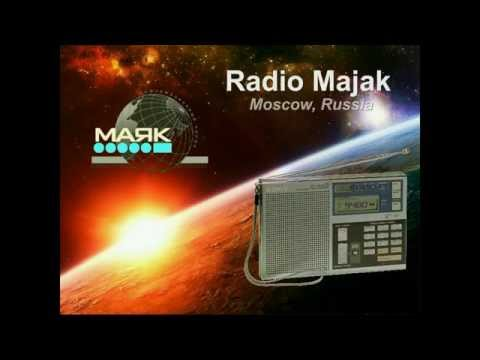 "RADIO INTERVAL SIGNALS - ""Radio Majak"" (Russia)"
