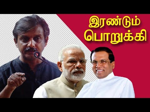 thirumurugan gandhi speech @ Vellum tamil eelam conference t