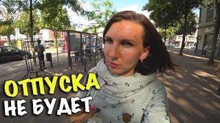 Влог ПЕРЕПУТАЛИ ПОСЫЛКУ ✔ Саша боится клещей  9.07.2019