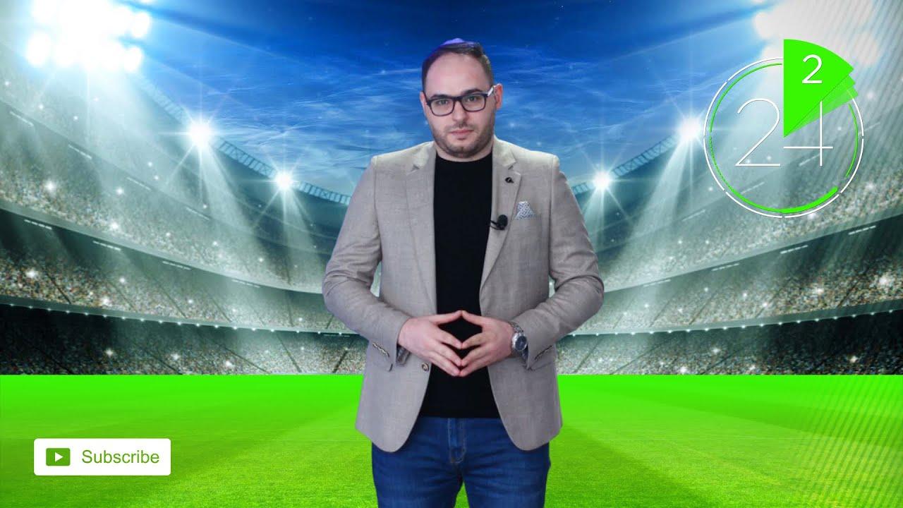 أخبار الرياضة في دقيقتين  - 19:58-2021 / 4 / 7