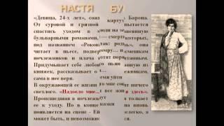 Пьеса А М  Горького На дне