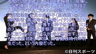 浅野忠信フジ「刑事ゆがみ」第4話は6・3% Thanks you verry much, l...
