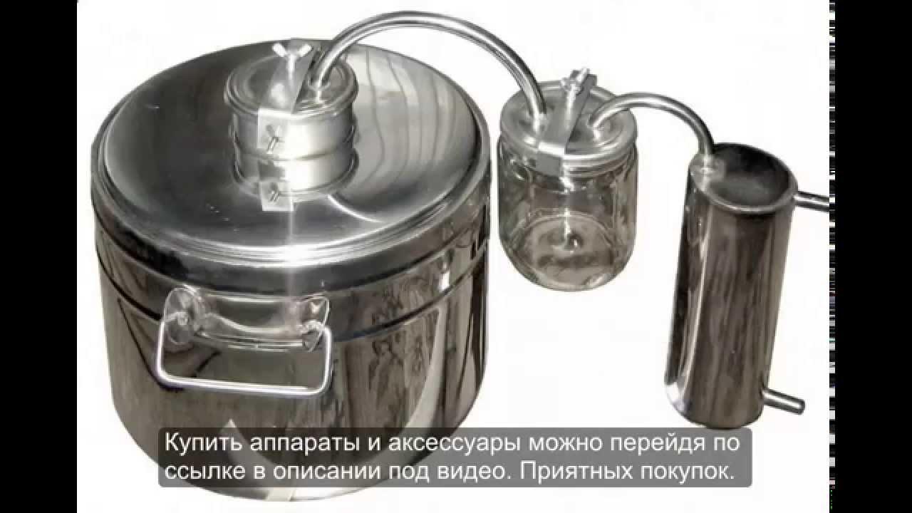 Продам самодельный самогонный аппарат недорого как изготовить самогонный апп
