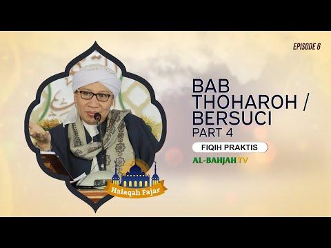 Bab Thoharah / Bersuci ( Part 4)   Fiqih Praktis   Halaqah Fajar   Buya Yahya   6 Ramadhan 1441 H