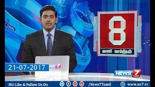 News @ 8 PM | News7 Tamil | 24-07-2017