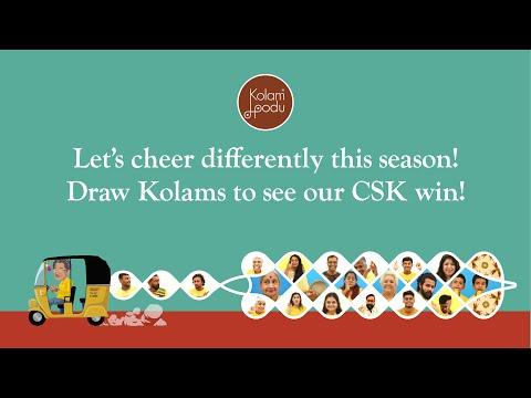 CHENNAI SUPER KINGS FANS TRIBUTE || KOLAM PODU