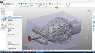 Создание модели и УП кронштейна в PowerMill для 4 осевого станка с ЧПУ