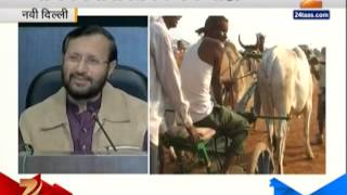 New Delhi No Objection Given To Bull Race