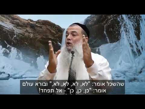 """סיפור מרגש ומלא עוצמה מפי הרב יגאל כהן שליט""""א - אין מילים לתאר!"""