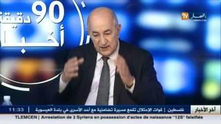 وزير السكن والعمران : سكنات  عدل  ADLL ستسلم بداية من   ديسمبر 2015