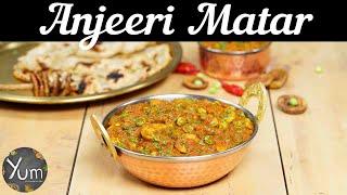 Anjeeri Matar