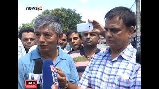 अदालतले न्याय दिन्छ : मह  ! - NEWS24 TV