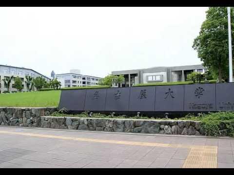 Nagoya University, Japan   NUJ