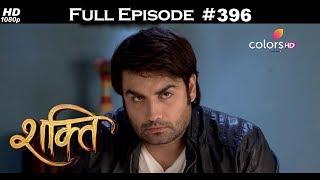 Shakti - 5th December 2017 - शक्ति - Full Episode