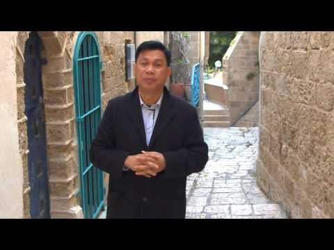 THE EUANGELION ISRAEL 1 (Pastors Message)
