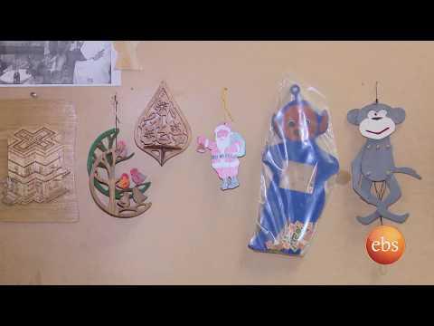 Semonun Addis: ye edetbebe  wutetoch