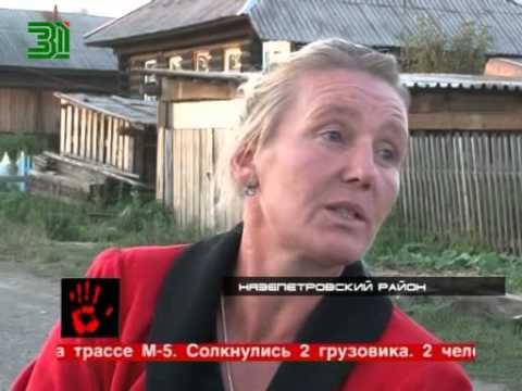 Убийство девочки в Нязепетровске