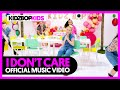 KIDZ BOP Kids - I Don't Care (Official Music Video)