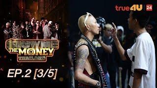 Show Me The Money Thailand EP.02 (3/5)