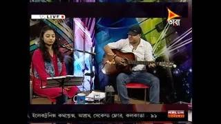 Megh Peoner Bager Vetor By Mouli Bhattacharya And Sibashis Roy