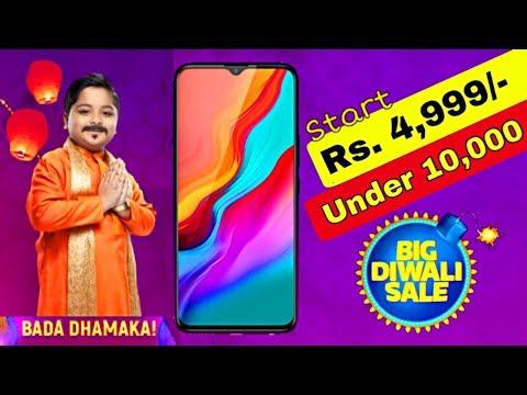 flipkart-big-diwali-sale-2019-⚡-mobile-phone-offer- -infinix-hot-8-sale-🛒-amazon-diwali-offer