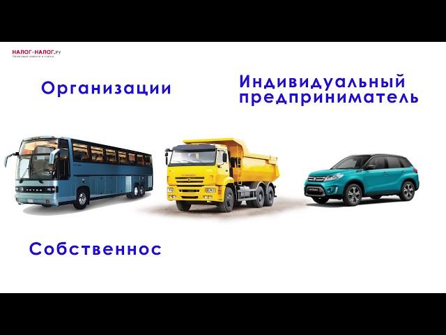 Договор С Механиком По Выпуску Машин На Линию Образец Скачать new version