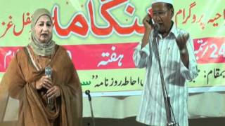 Hyderabadi Comedy Programme Hungama: Saas Bahu
