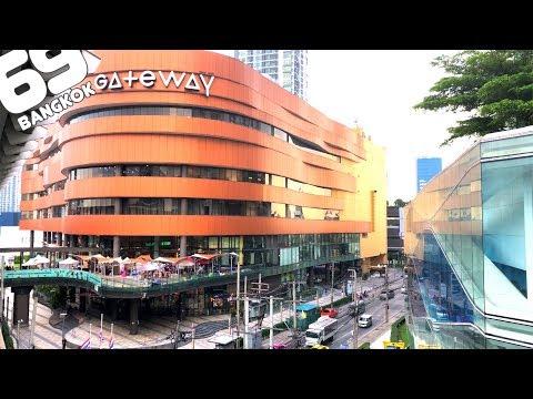Gateway Shopping Mall