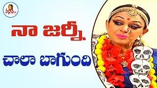 My Journey was Very Exciting : Actress Shobana | Celebrity Interviews | Vanitha TV