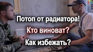 видео ЖК «Рассказово»