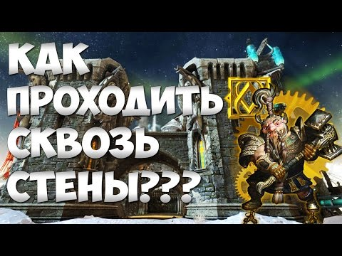 видео: panzar | КАК ПРОХОДИТЬ СКВОЗЬ СТЕНЫ | БАГ