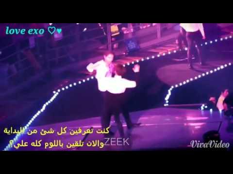 Exo playboy ♡♥arabic sub