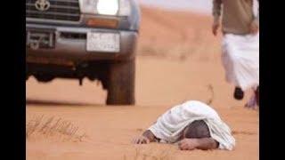 راعي ماشية سوداني يكبّل كفيله في الصحراء لهذا السبب.!