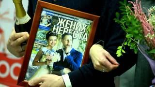 26 января 2014 г   Свадебная выставка