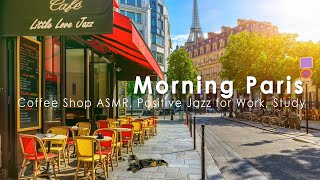 Paris Cafe Ambience ♫ Mellow Morning Paris Coffee Shop Sounds, Jazz Music for Studying, Work, Relax