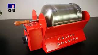 프리미엄 커피로스팅기계 원두 가정용 로스터기 땅콩 깨 …