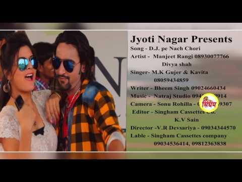 Dj Pe Nach Mere Saath Haryanvi Dj Song By Manjeet Rangi